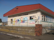 よしの幼稚園