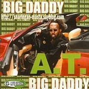 Bigg Daddy
