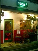 chant bar leaf 【江古田】