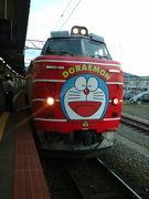 ドラえもん海底列車