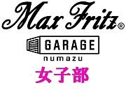 MFG沼津 〜女子部〜