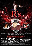 〜R's〜Romance family〜