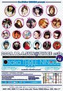 Osaka THREE NINeee -999-