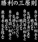 MHP3 in 西船橋(深夜組)