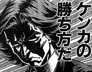 『ムダヅモ無き改革』