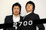 ★2700が面白い★