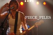 PIECE_PILES 公式コミュ