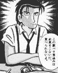 社内でのポジションが山岡士郎