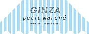 GINZA petit marche