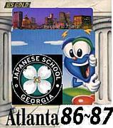 GA日本語学校 86to87