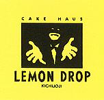 LEMON DROP (レモンドロップ)