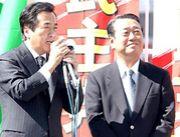 民主党四国青年局!!