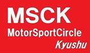 MSCK(福岡ツーリングクラブ)