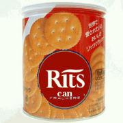 立命館OB・OGの集い「Rits缶」