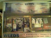 WEEDS USED