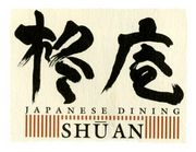 JAPANESE DINING 柊庵