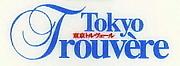 東京トルヴェール