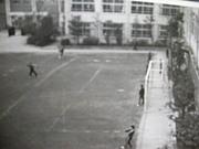 荒川区立第六中学校(統合前)
