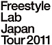 Freestyle Lab Japan tour