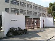 東大阪市立池島中学校