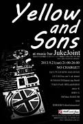 Yellow and Sons【福岡】