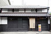 京都 粉屋珈琲