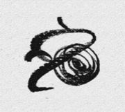 坩堝〜Rutsubo〜