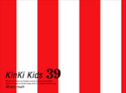 10th Anniversary Album[39]
