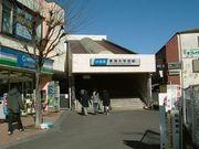 小田急線東海大学前駅(秦野市)