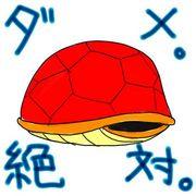 マリオカート★赤甲羅は使わない