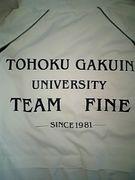 東北学院大学 テニス愛好会FINE