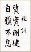 宗高ブラス(宗像高校吹奏楽部)