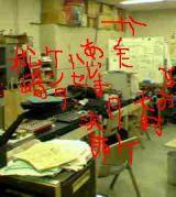 伝熱工学研究室