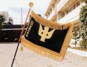 群馬県渋川市立金島中学校