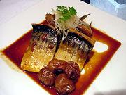 鯖の味噌煮同盟