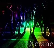 D-crane
