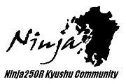 Ninja250R    九州☆