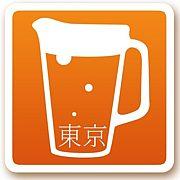 Tokyo Beer and Blog