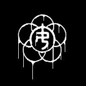 安田学園(裏)