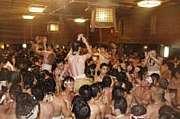 裸祭を守る会
