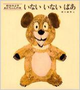 子どもと本 Kids & Books