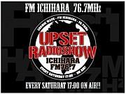 UP SET RADIO SHOW