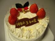 1980年3月4日生まれの会