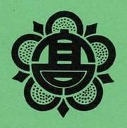 金沢大学教育学部附属高等学校