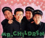Mr.children高校B面部