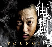 YOUNGI from 四季