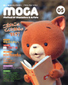 moca (キャラクター雑誌)