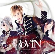 ★RoViN★