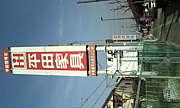 平田という苗字がなんとなく好き