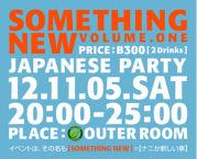 「SOMETHING NEW 」
